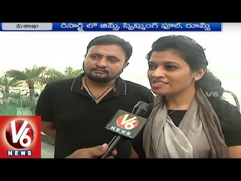 Vizag Tourism | Star Hotels and Resorts Attracts Tourists With Offers | Visakhapatnam | V6 News