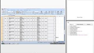 видео Подготовка и сдача отчетности