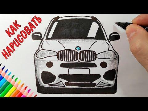Как нарисовать машину BMW, Просто рисуем