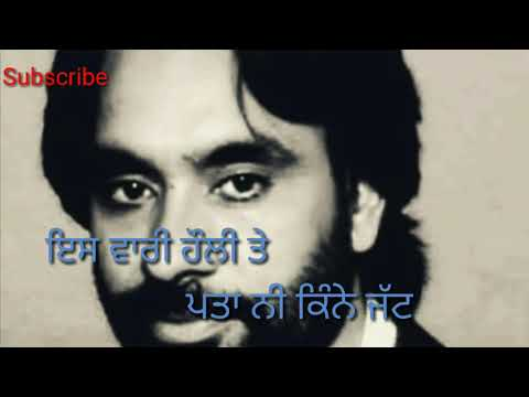 Holi || Babbu mann || Best video 2018