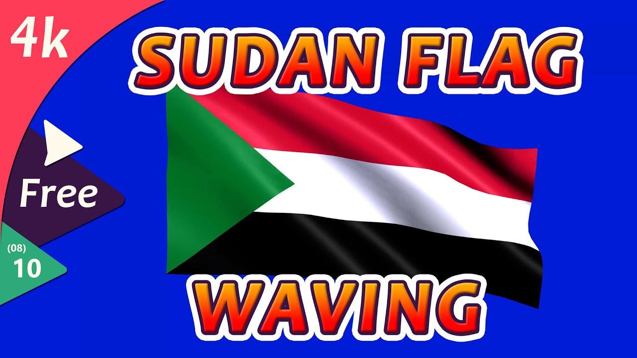 علم السودان يرفرف كروما خضراء للمونتاج مجانا علم متحرك