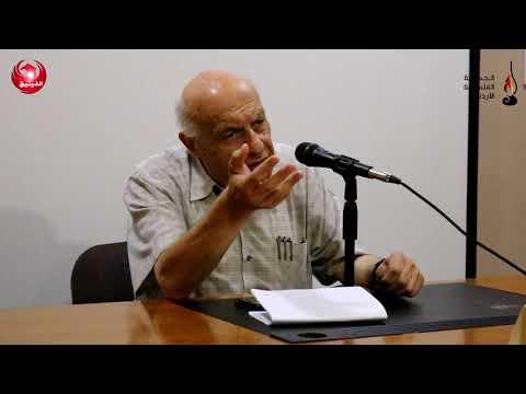 علمنة الفلسفة الأوروبية -  د. هشام غصيب  - 01:51-2019 / 6 / 20