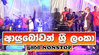 ayubowan-sri-lanka-new-nonstop-2019