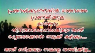 attirambil al marathil... ,my favorite song.....avi