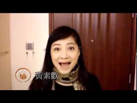 黃素歡 | 100 Fun Radio 宣傳片 - YouTube