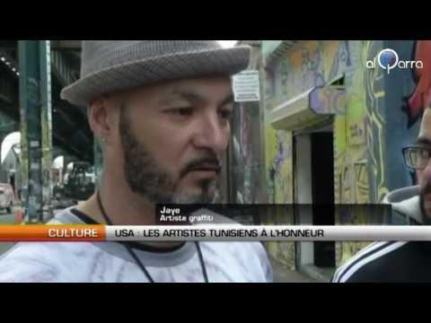 USA : Les artistes tunisiens à l'honneur