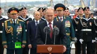 Выступление Владимира Путина на военно-морском параде в Севастополе(Владимир Путин прибыл в Севастополь для проведения праздничных мероприятий, посвященных 69-й годовщине..., 2014-05-09T13:27:28.000Z)