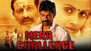 Mera Challenge (Pandem) 2019 Full Hindi Dubbed Movie | Jagapathi Babu, Kalyani