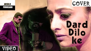Cover|The Xpose: Dard Dilo Ke | Ch Shan |Himesh Reshammiya|Yo Yo Honey Singh|Asli Funkaar| Moh Irfan