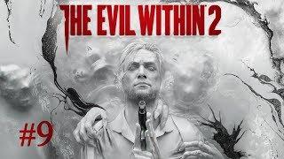 Кошмарный The Evil Within 2 9 - Искусство