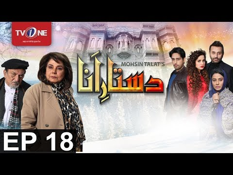 Dastaar-e-Anaa - Episode 18 - TV One Drama - 18th August 2017