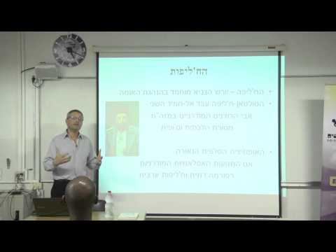 ארגון המדינה האסלאמית – מאין ולאין? פרופ' יצחק ויסמן,  החוג להיסטוריה של המזרח התיכון, מסביר...