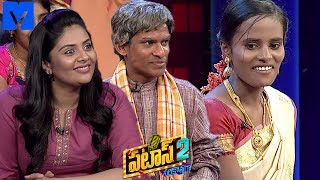 mogalirekulu serial latest episode