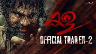 Kala Official Trailer 2   Tovino Thomas   Rohith V S   Juvis Productions   Adventure Company