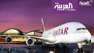 التزام خليجي بمنع الطيران القطري