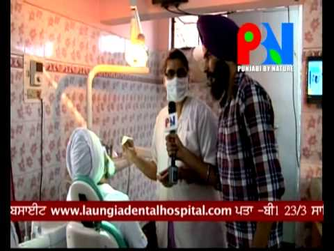 Laungia Dental Hospital Services & Technology