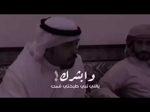 مبارك الحجيلان قصيدة الحين انا من كل موقف تعلمت