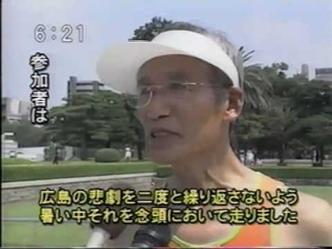 JAPANNAGASAKI 2006 TV  coverage  World Harmony Run 2006