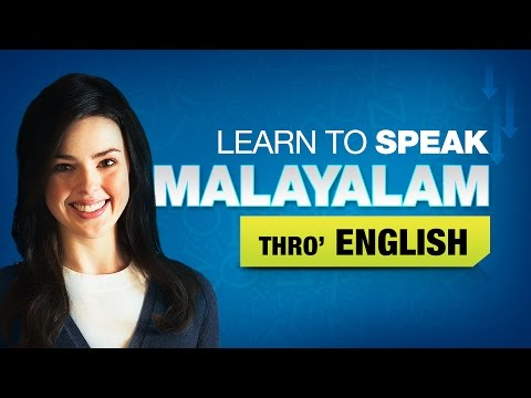 Learn Malayalam Through English | Speak Malayalam Through English | Learn Malayalam