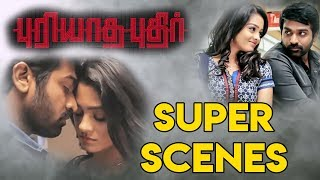 Puriyatha Puthir – Compilations | Vijay Sethupathi | Gayathrie