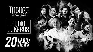 Tagore Revisited Vol. 1 | Audio Jukebox | Rabindranath Tagore | Best Bengali Hits | SVF Music