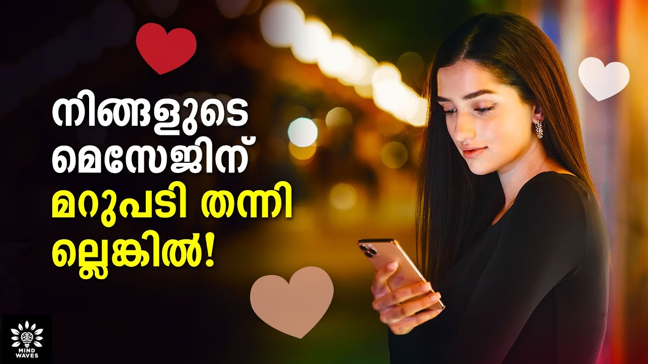 WHAT TO DO IF HE DOESN'T RESPOND YOU BACK? (10 THINGS)│MALAYALAM│Mind Waves!! Unni