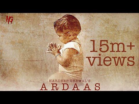 Ardaas (lyrical video) |Hardeep grewal| R guru | latest punjabi songs 2018