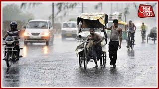 Red Alert In Odisha After Heavy Rain :Khabare Superfast