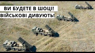 Україна. РСЗО Урагани Армія Плани НА 2022 Рік Танки України Новий Завод