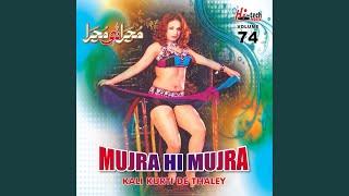 "Kali Kurti De Thaley (From ""Fauja Amratsariya"")"