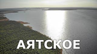 Озеро Аятское Ураловед