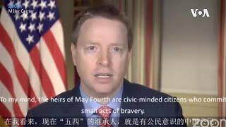 美对华公共外交新突破:用中文和中国文化阐述民主和自由