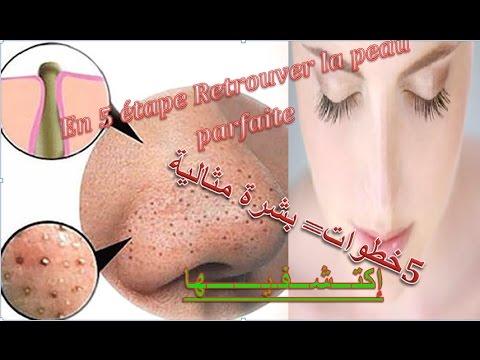 soin du visage complet