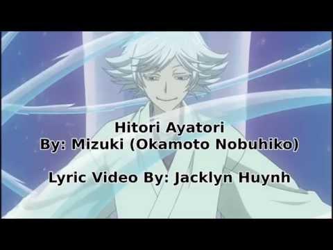 Kamisama Kiss  Mizukis Character Song Hitori Ayatori Lyrics