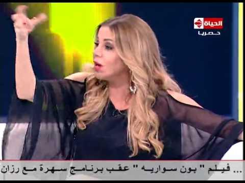 سهرة خاصة مع رزان - الحلقه كاملة - أحمد آدم وصلاح عبد الله وأشرف عبد الباقي