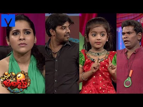 Extra Jabardasth | 6th April 2018 | Extra Jabardasth Latest Promo | Rashmi,Sudigali Sudheer