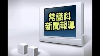 2016-17 新聞報導第八輯