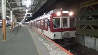 【終夜運転】近鉄2610系2613編成+2410系2417編成普通榛原行き発車