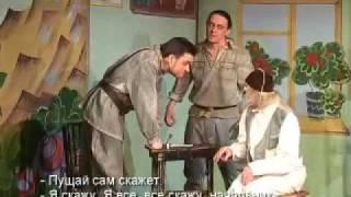 Комедия Солдат Иван Чонкин. Сцена допроса еврея. Театр Стаса Намина. 2009