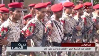 الجيش ومهمة فرض هيبة الدولة في تعز | عبدالباقي شمسان و عبدالباسط البحر | حديث المساء | يمن شباب