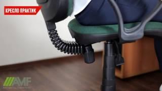 видео В каком интернет-магазине приобрести недорогое кресло-мешок для дома?