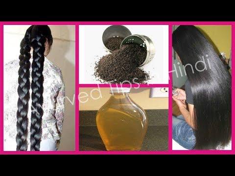 मात्र 5 रू में लम्बे, घने और काले बाल पाने का असरदार घरेलु नुस्खा || बालों को जल्दी से लम्बा//Hair