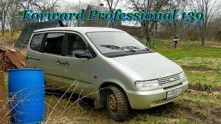 Forward Professional 139.  Шины грязевые. ВАЗ 2120