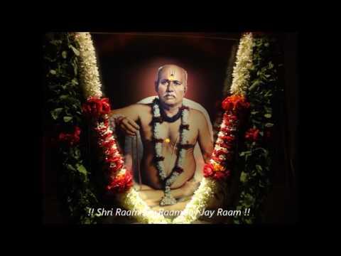 Raam Naam By Padma Talwalkar : Shri Gondavalekar Maharaj, Gondavale