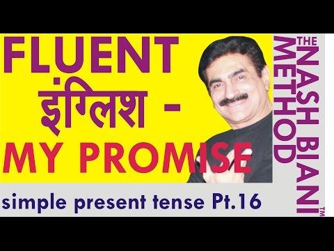 English speaking in Navi Mumbai, Learn English Speaking Through Hindi.English Grammar.Lvl2 Lesson 7A