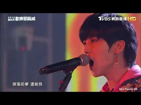 181215 Bii畢書盡cut【新北歡樂耶誕城】巨星耶誕演唱會