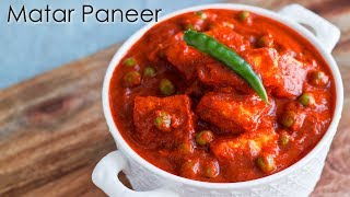 Matar Paneer Recipe | Restaurant Style Matar Paneer | No Artificial Color ~ The Terrace Kitchen