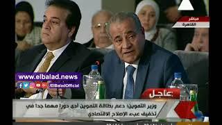 وزير التموين: الرئيس السيسي أصر على دعم بطاقة التموين بـ«10 جنيه».. فيديو