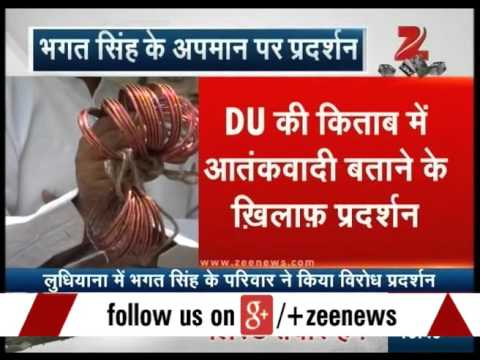 Ludhiana: Protest against DU for calling Bhagat Singh as terrorist in textbook