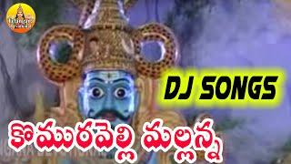 Laila lallaile || Komuravelli Mallanna Dj Songs ||  Telangana Devotional Songs